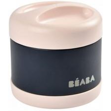 Термос за храна от неръждаема стомана Beaba, Light pink/Dark blue, 500 ml -1