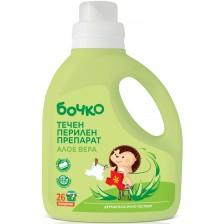 Течен перилен препарат Бочко - Алое Вера, 1.3 l -1