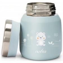 Термо кутия Nuvita - 300 ml, синя -1