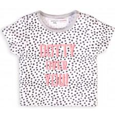 Тениска с принт Minoti Capsule - 0-3 месеца -1