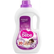 Течен перилен препарат Teo Bebe - Лавандула, 20 изпирания, 1.1 l -1
