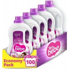 Перилен препарат Teo Bebe Cotton Soft - Лавандула, 100 изпирания, 5x1.1 l -1