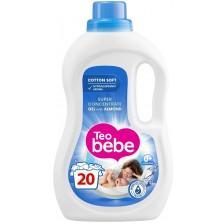 Течен перилен препарат Teo Bebe - Almond, 20 изпирания, 1.1 l -1