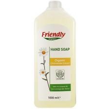 Течен сапун за ръце Friendly Organic  - С екстракт от лайка, 1 l  -1