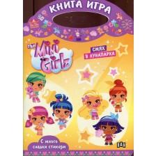 The Mini Girlz: Смях в лунапарка (Книга-игра с много сладки стикери)