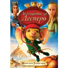Легендата за Десперо (DVD)