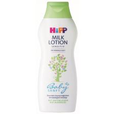 Тоалетно мляко Hipp, 300 ml -1