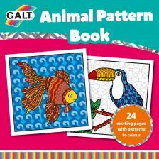 Книжка за оцветяване Galt - Животни -1
