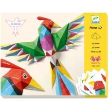 Творчески комплект Djeco Amazonie - Направи 3D постер -1