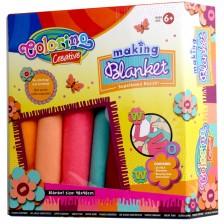 Творчески комплект Colorino Creative - Направи си сам одеяло -1