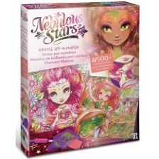 Творчески комплект Nebulous Stars - Блестящи картини, Хазелия и Петулия -1