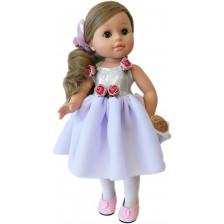 Кукла Paola Reina Soy Tú - Ема, с балетно трико в бяло и сребристо, 42 cm -1