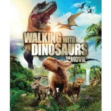 В света на динозаврите (Blu-Ray)