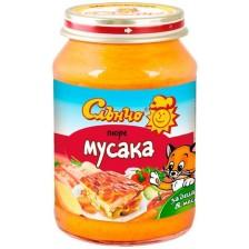 Ястие  Слънчо - Мусака, 190 g -1