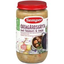 Ястие Semper - Задушено по градинарски, 235 g -1