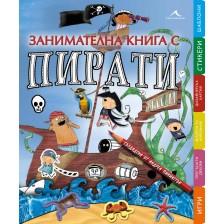 Занимателна книга с пирати