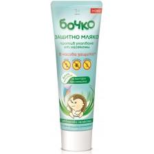 Защитно мляко против насекоми Бочко - 100 ml -1