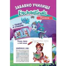 Забавно училище Enchantimals: Писане + плакат и стикери