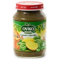 Зеленчуково пюре Bebelan Ovko -  Спанак с картофи, 190 g -1
