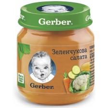 Зеленчуково пюре Nestle Gerber - Зеленчукова салата, 130 g -1