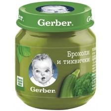 Зеленчуково пюре Nestle Gerber - Броколи и тиквички, 130 g -1