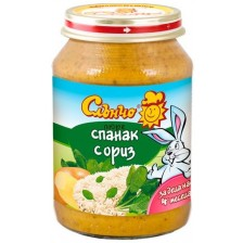 Зеленчуково пюре Слънчо - Спанак с ориз, 190 g -1