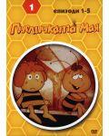 Пчеличката Мая - диск 1 (DVD) - 1t