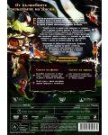 Камбанка (DVD) - 3t