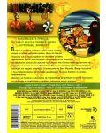 Пинокио - част 2 (DVD) - 2t
