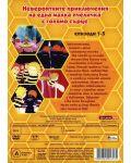 Пчеличката Мая - диск 1 (DVD) - 2t