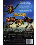 Тайната на горските пазители (DVD) - 3t