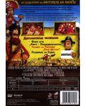 Пиратите! Банда неудачници (DVD) - 3t
