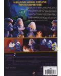 Смърфовете: Легендата за Хелоуин (DVD) - 3t