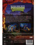 Земята преди време 2: Приключения в голямата долина (DVD) - 2t