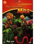 Новите приключения на пчеличката Мая - диск 1 (DVD) - 1t