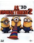 Аз, проклетникът 2 3D (Blu-Ray) - 1t