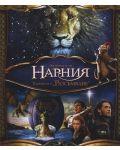 Хрониките на Нарния: Плаването на Разсъмване (Blu-Ray) - 1t