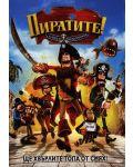 Пиратите! Банда неудачници (DVD) - 1t