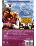 Принцесата Лебед: Приказка за кралското семейство (DVD) - 3t