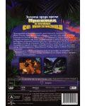Земята преди време 3: Приятел в нужда се познава (DVD) - 2t