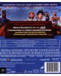 Облачно с кюфтета 3D (Blu-Ray) - 3t