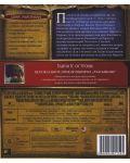 Хрониките на Нарния: Плаването на Разсъмване (Blu-Ray) - 3t