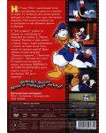 Фабриката за смях на Доналд (DVD) - 2t
