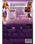 Хана Монтана: Филмът (DVD) - 3t