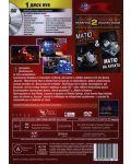 Измислиците на Матю (DVD) - 3t