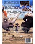 Епоха на животните (DVD) - 3t