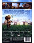 Артур и войната на двата свята (DVD) - 3t