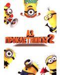 Аз, проклетникът 2 (DVD) - 1t