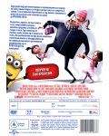 Аз, проклетникът (DVD) - 3t