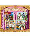Български народни приказки 15: Твърдушка, Мекушка и Сладушка + CD - 1t